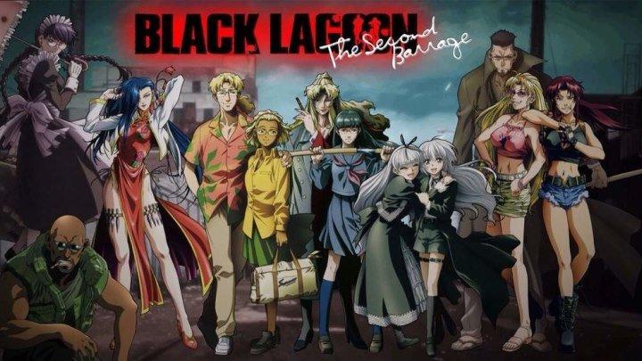 Пираты «Черной лагуны»: Кровавая тропа Роберты (Япония 2010) Приключения, Драма, Боевик