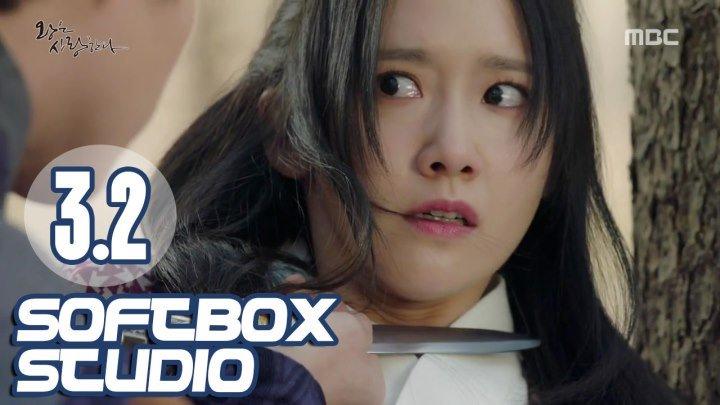 [Озвучка SOFTBOX] Любовь короля 3 серия 2 часть
