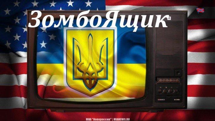Как дурят на ТВ. Киевские школьницы рассекретили ложь войны на Украине. Новости Россия-Украина.