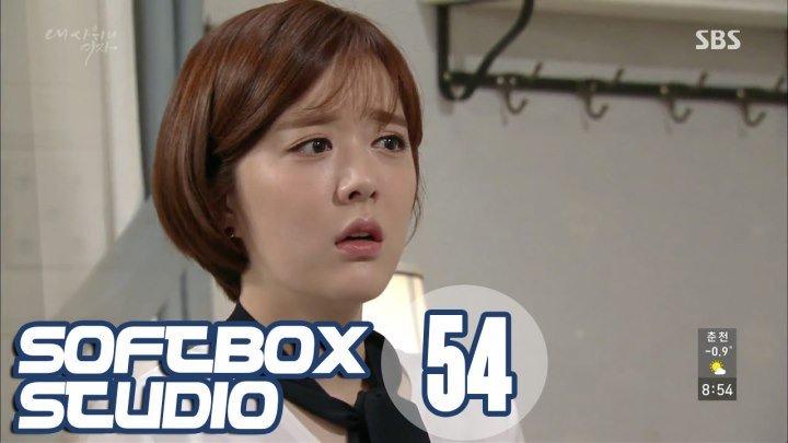 [Озвучка SOFTBOX] Женщина моего зятя 54 серия