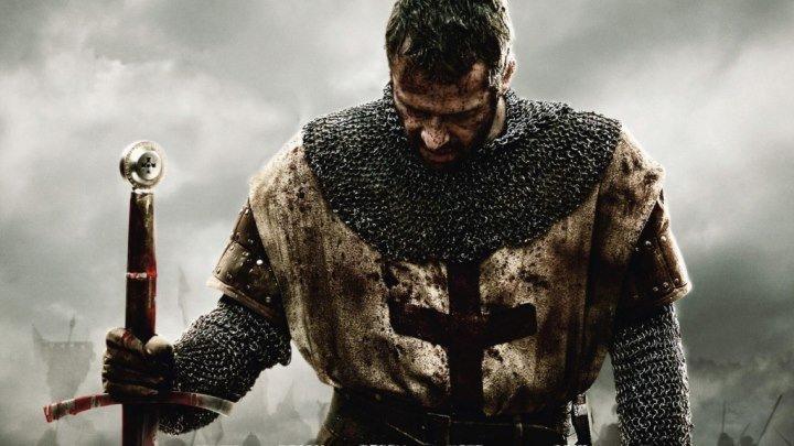 Железный рыцарь 2 (2014) приключения Железный рыцарь 1 внутри фильма!