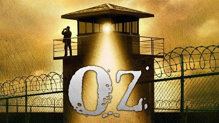 Тюрьма «ОZ»: 1997-2003 - сезон 1 - серия 8 - ЗАКЛЮЧИТЕЛЬНАЯ
