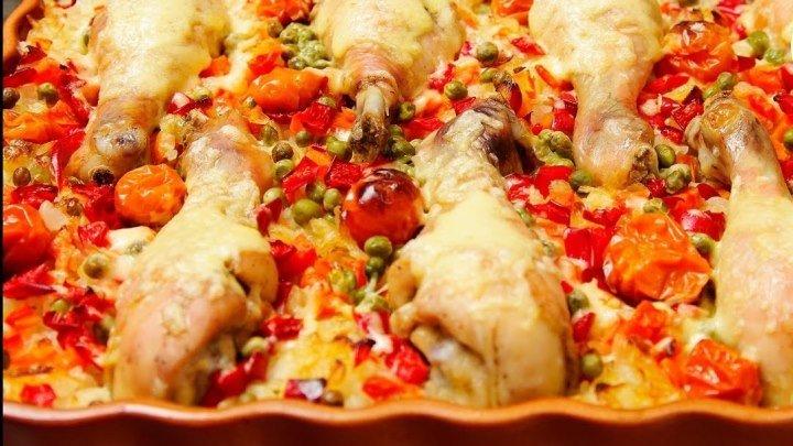 Рис с овощами и куриными ножками( РЕЦЕПТ В КОММЕНТАРИЯХ ) супер