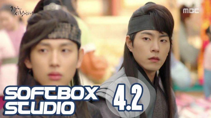 [Озвучка SOFTBOX] Любовь короля 4 серия 2 часть