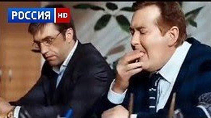"""РУССКИЙ КОМЕДИЙНЫЙ ФИЛЬМ """"""""ЧЕЛОВЕК У ОКНА"""""""""""
