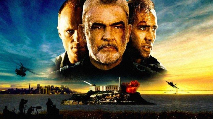 Трейлер - Фильма ,,Алькатрас,, 1996 (HD 1080p) Скоро,,,,