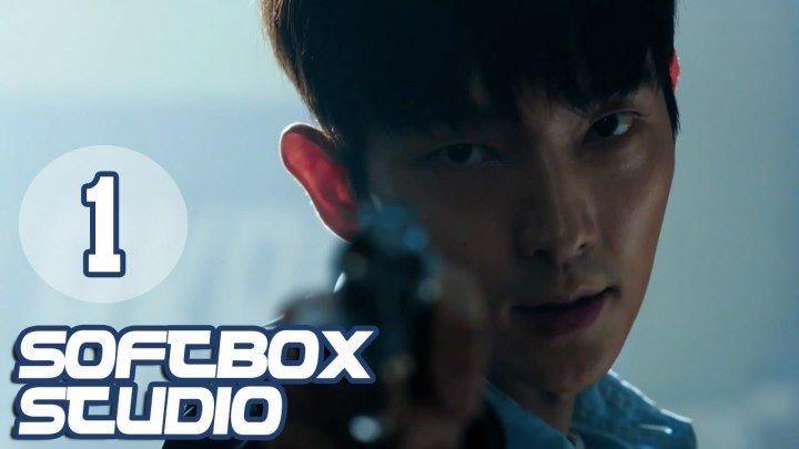 [Озвучка SOFTBOX] Мыслить как преступник 01 серия