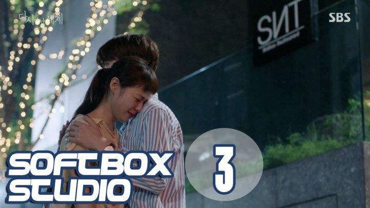 [Озвучка SOFTBOX] Воссоединение миров 03 серия