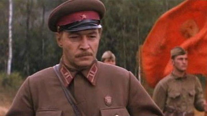 """""""Фронт без Флангов"""" (1975)"""