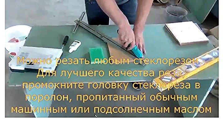 С ней удобно резать плитку, брус. Немецкий инструмент. Мастер класс от мастера-специалиста.
