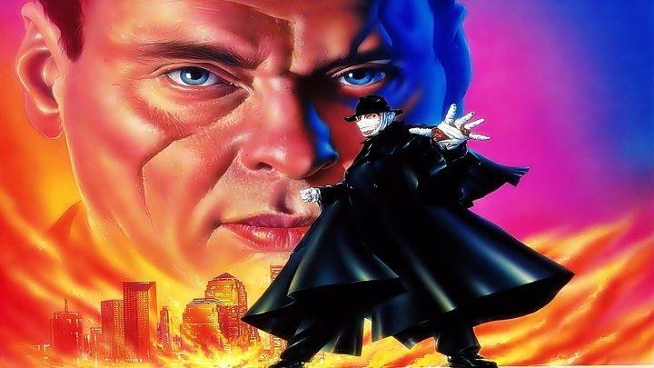 Человек тьмы 2. (1995)