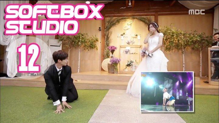 [Озвучка SOFTBOX] Молодожены (Сон Чжэ Рим и Ким Со Ын) 12 эпизод