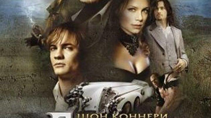 Лига выдающихся джентльменов (2003) фантастика, фэнтези, боевик, приключения