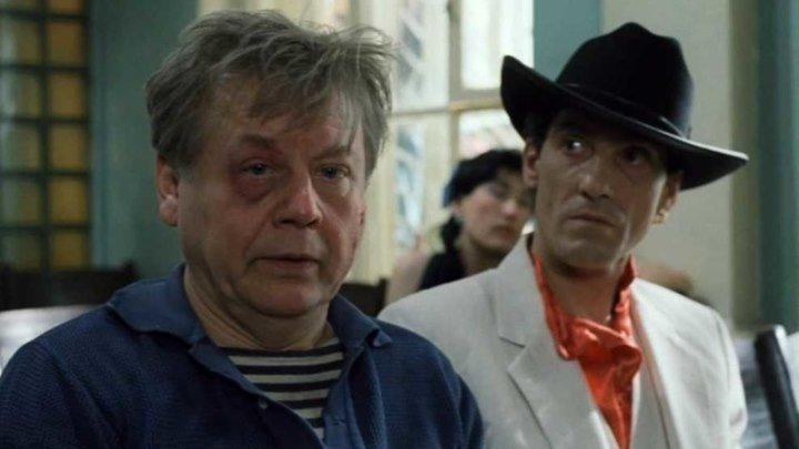 ШИРЛИ-МЫРЛИ HD(1995) 72Op.Комедия