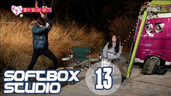 [Озвучка SOFTBOX] Молодожены (Сон Чжэ Рим и Ким Со Ын) 13 эпизод