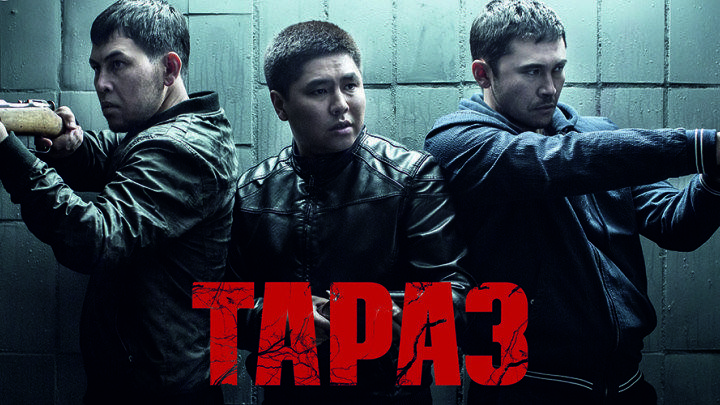 Тараз HD(2016) 1080р.Боевик,Драма_Казахстан