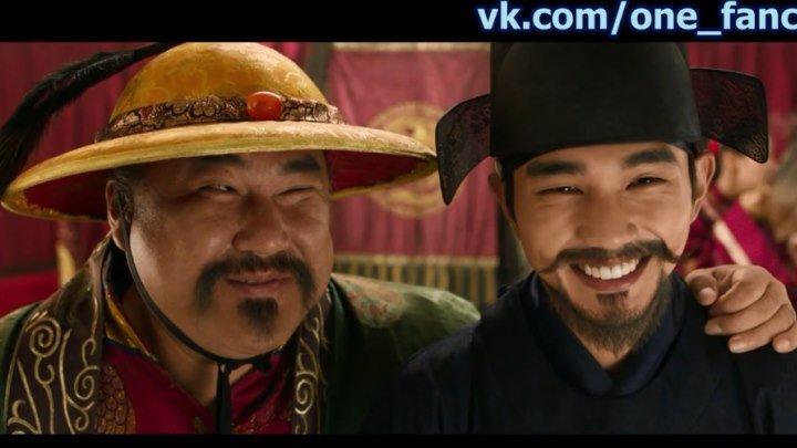 Ким Сон Даль [қазақша субтитр]
