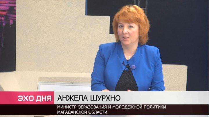 Интервью с Анжелой Владимировной Шурхно. Где отдыхают колымские дети этим летом от 21.06.2017
