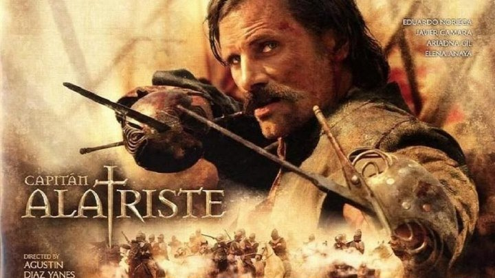 Капитан Алатристе (2006) Страна: США, Испания