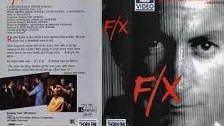 Иллюзия убийства (1986) Страна: США
