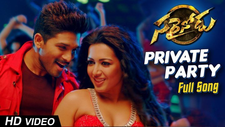Private Party- Sarrainodu