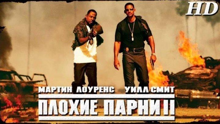 Плохие парни 2 (2003) боевик криминал комедия
