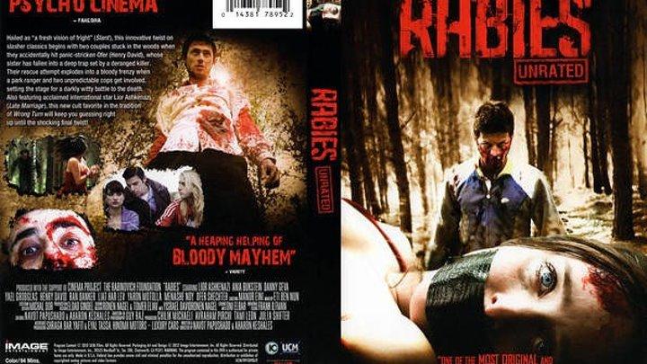 БЕШЕНЫЕ (2010) Ужасы
