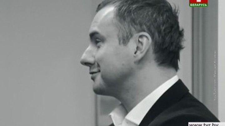 Задержан Михаил Козлов - российский психолог, ведущий тренингов личностного роста и нескольких реалити-шоу