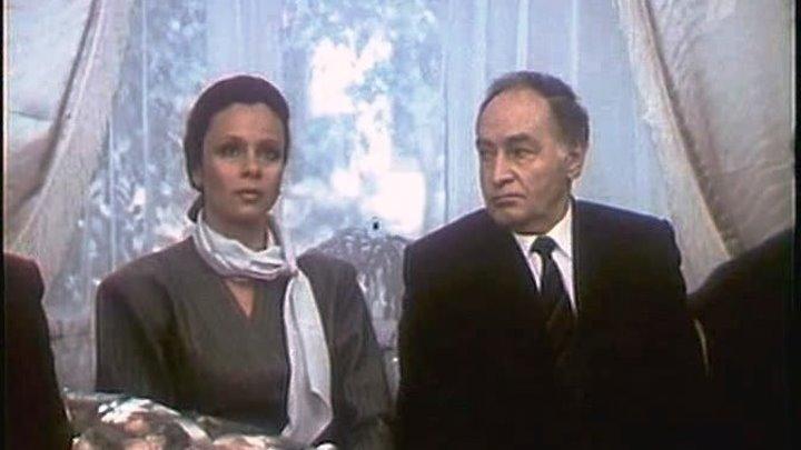 """""""Любовь с Привилегиями"""" (1989)"""