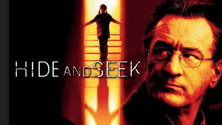 Игра в прятки / Hide and Seek 2005