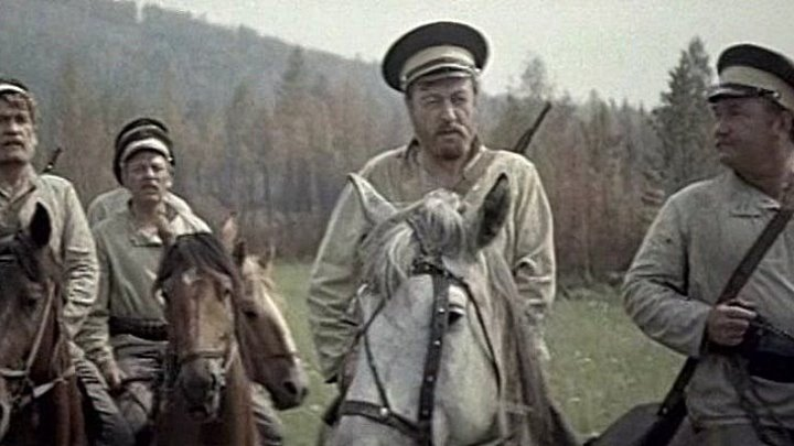 Даурия (1971) 2 серия