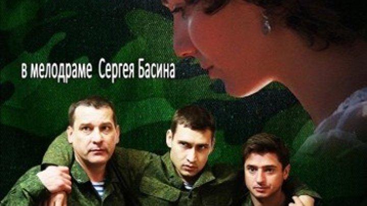 Жена офицера Серия 1-8 из 8 [2013, Мелодрама, HDTVRip]