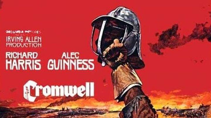 Кромвель [1970, драма, исторический, военный DVDRip] DVO (НТВ+) Ричард Харрис, Алек Гиннесс, Роберт Морли, Дороти Тьютин