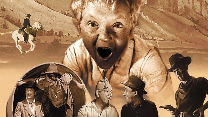Деловые люди1962 Комедия (Кино Пират)