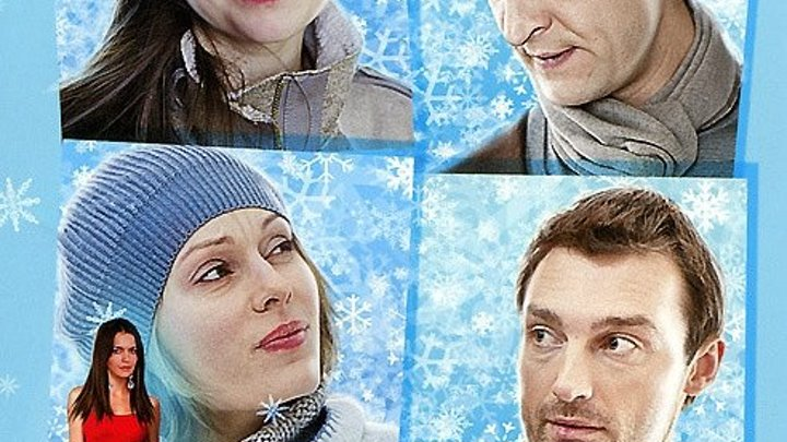 Бабье царство (Серия 1-4 из 4) [2012, Мелодрама, DVDRip]
