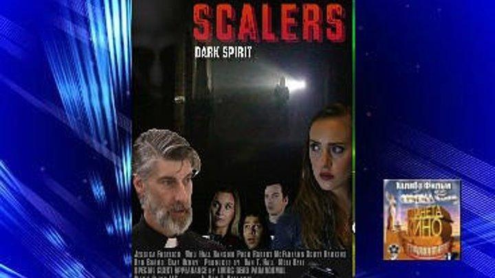 Scaler, Dark Spirit / Тёмный дух (2о16)Ужасы,: США.