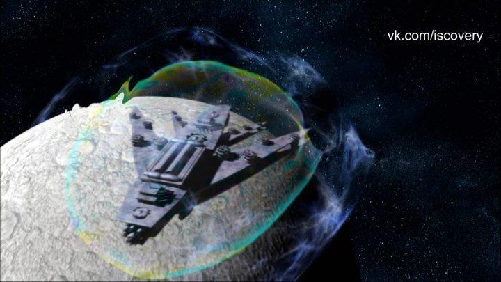 Тёмная материя. Космические путешествия. HD Вселенная