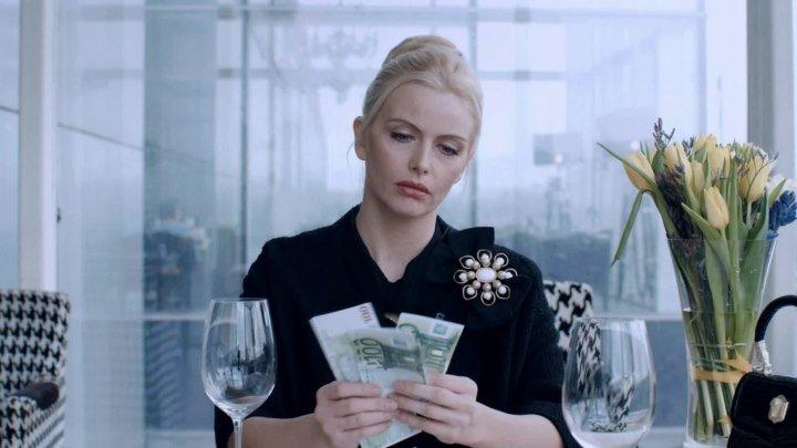 «Потерянное отражение: Исповедь содержанки» (2017) Премьера Трейлера