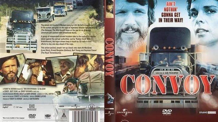 Convoy / Конвой (1978)Боевик,США, Великобритания.