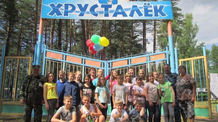 """Лагерь """"Хрусталёк"""", 2 смена 2017 год, 6 отряд"""