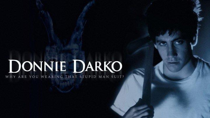 Донни Дарко: 2001
