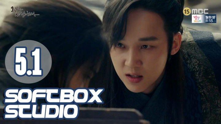 [Озвучка SOFTBOX] Любовь короля 05 серия часть 1