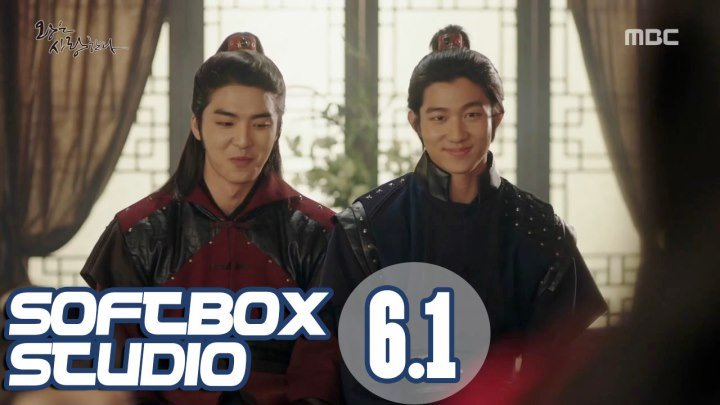 [Озвучка SOFTBOX] Любовь короля 06 серия часть 1