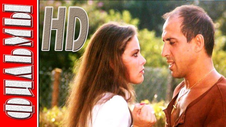 Укрощение строптивого (1980) ᴴᴰ Адриано Челентано.Комедия