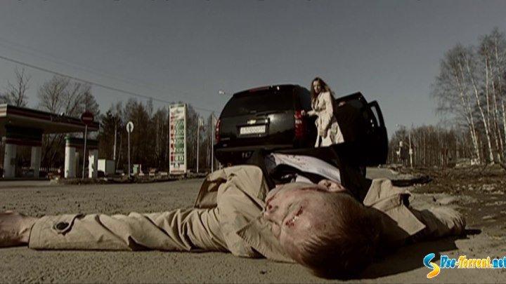 Последний герой. 2012 Драма детектив криминал