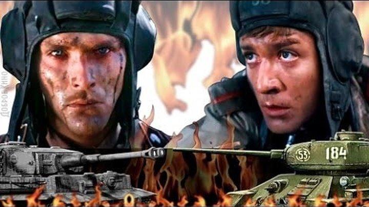 «Экипаж машины боевой», (1984)Военный.СССР.