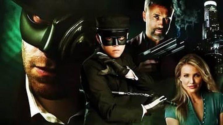 Зеленый шершень (2011) фантастика, боевик, триллер, комедия