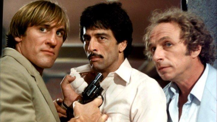 Невезучие 1981 комедия, криминал, приключения, ...