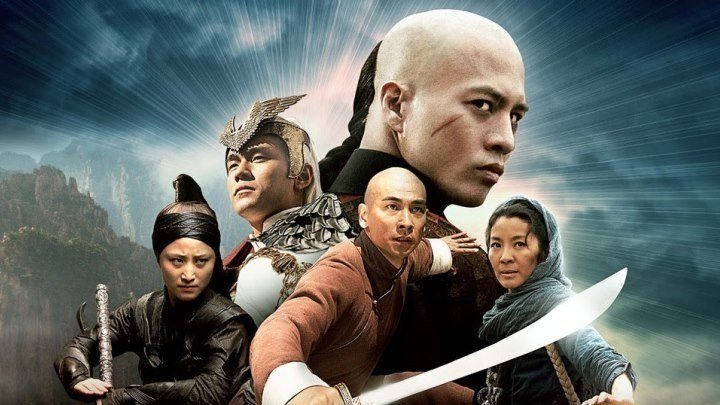 Настоящая легенда HD(фэнтези, боевик, драма)2010