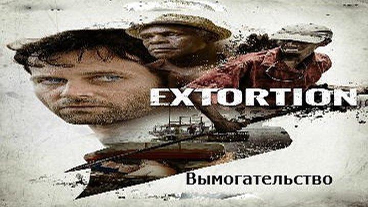 Жанр: Боевик, триллер, драма, криминал, приключения
